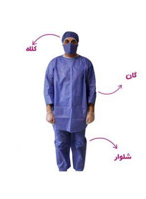 |لباس سه تکه بیمار برند بکر 10 عددی