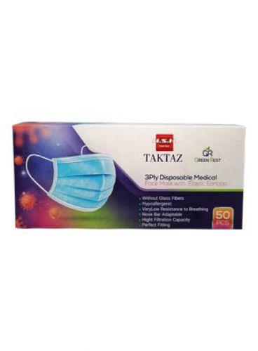 |ماسک سه لایه پزشکی برند TakTaz